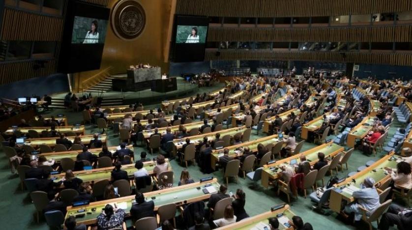 BM İsrail'in Gazze'de orantısız güç kullanmasını kınadı