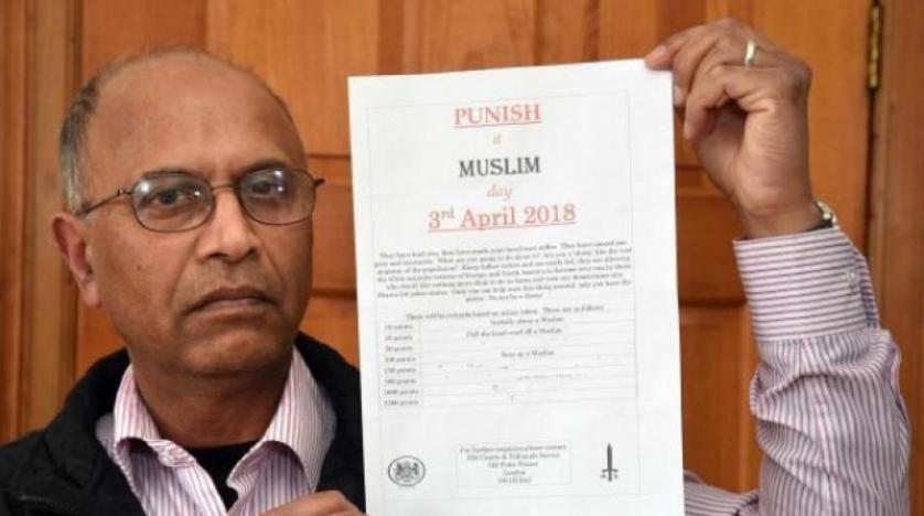 İngiltere'de 'Müslümanlara ceza' mektupları yazan kişi tutuklandı