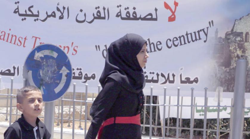 Gazzesiz Filistin, Filistinsiz Gazze…