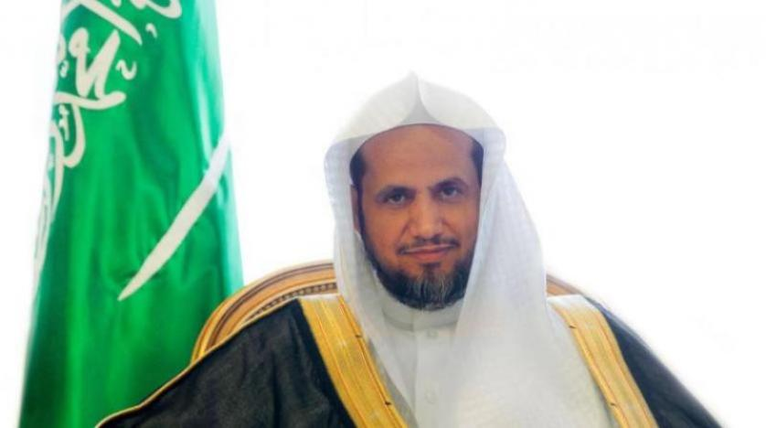 Suudi Arabistan'da bir icra görevlisi rüşvet alma suçundan tutuklandı