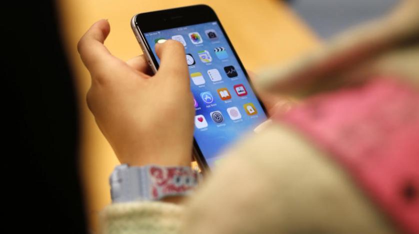 Apple, Eylül'de 3 yeni iPhone modelini tanıtacak