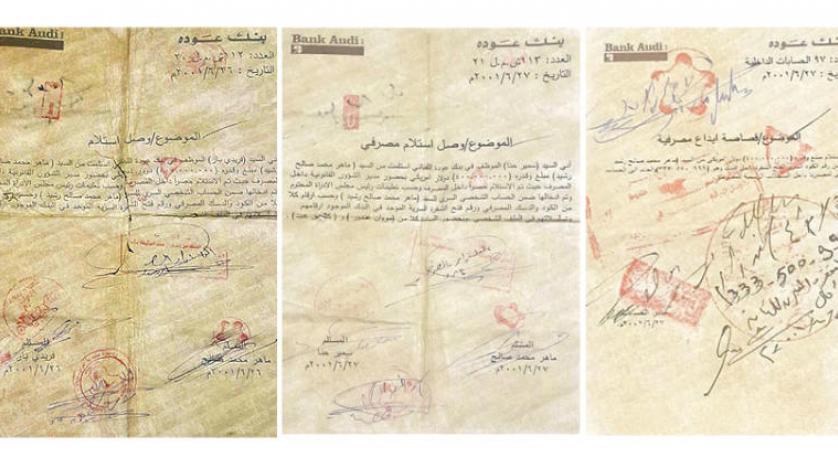 Beyrut'taki 'Saddam dönemi emanet paraları' Iraklı çeteleri harekete geçirdi