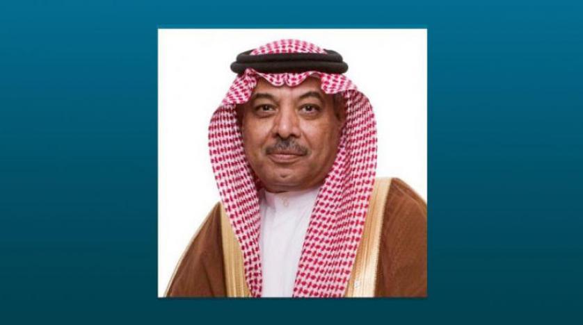 Riyad, MENA-RSOO'nun genel merkezi olarak seçildi