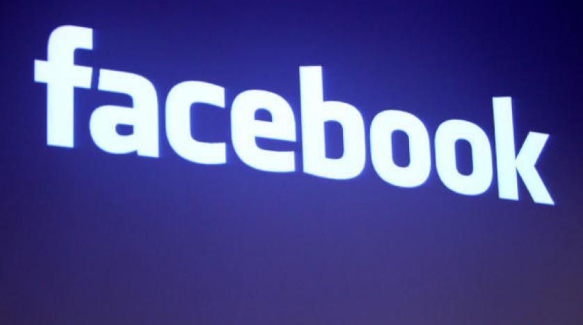Facebook, ABD'de manipülasyon yapmaya çalışan İran hesaplarını sildi