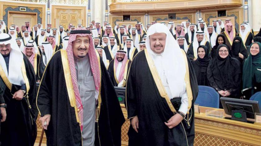 Suudi Arabistan Şûra Meclisi Başkanı: Bölgesel konuların istismar edilerek ülkemizin hedef alınmasını kabul etmiyoruz