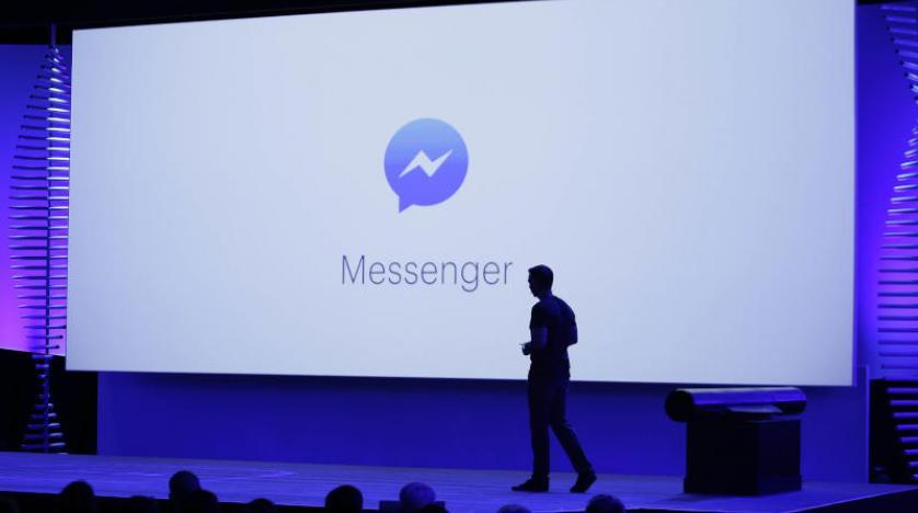 Facebook Messenger'da gönderilen mesajlar artık silinebilecek