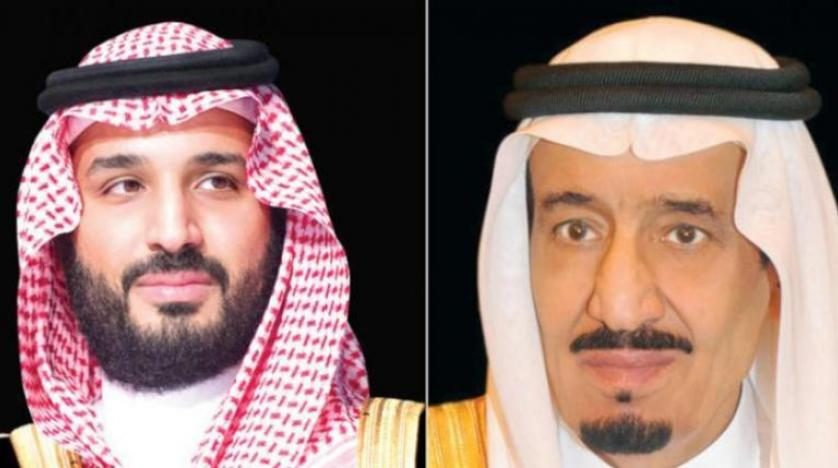 Suudi Arabistan'dan Umman Sultanı Kabus'a kutlama mesajı
