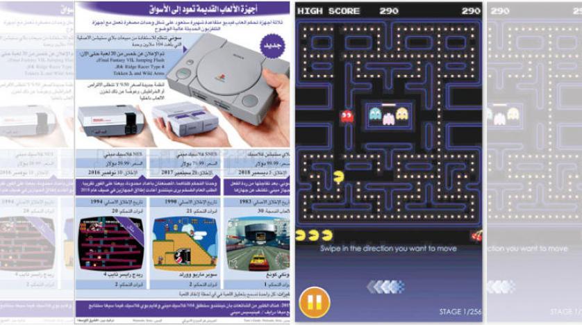 Eski günlerinizi hatırlatan klasik video oyunlarını nerede bulursunuz?