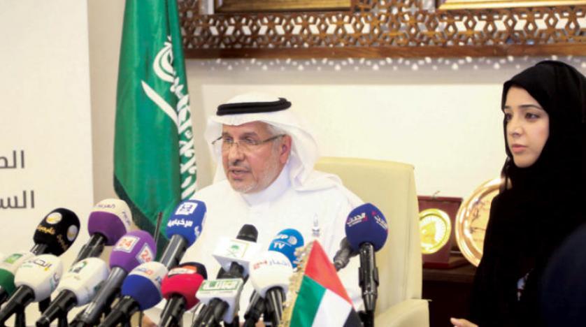 Suudi Arabistan ve BAE'den Yemen'e 500 milyon dolarlık destek