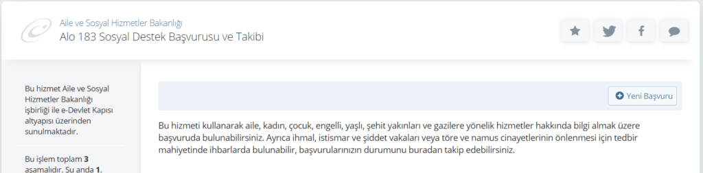 الدخول لرابط المساعدة 1000 ليرة تركية