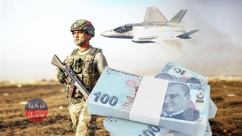 قانون تركي جديد يمكّن تركيا من شراء 164 طائرة شبح (إف-35)..تعرف على عليه