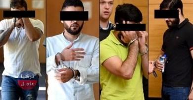 ألمانيا: محاكمة 4 شبان سوريين بتهمة السطو والاعتداء