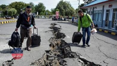 اندونيسيا تعرضت الى زلزال بقوة 6 فاصلة 4 بمقياس ريختر