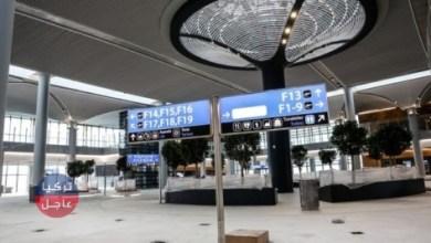 بدء العد التنازلي لافتتاح مطار إسطنبول الثالث