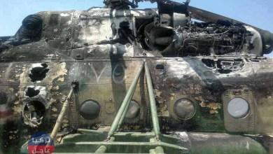 تدمير طائرة مروحية لميليشيا أسد شرقي حماة