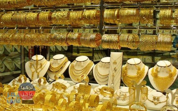 أسعار الذهب اليوم في تركيا عيار 24 - 22 - 21 - 18 - 14 ...