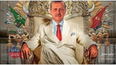 أردوغان يطلق رسالة تجوب بلاد عادت الخلافة العثمانية