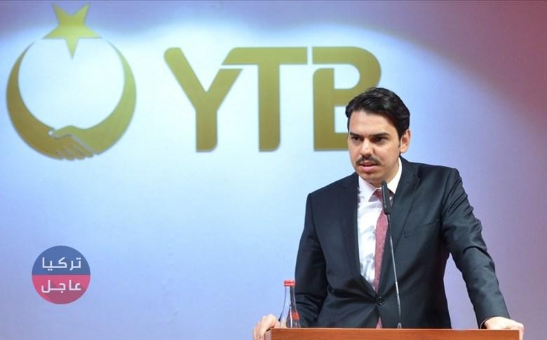 """""""إقبال قياسي"""" على برنامج المنح الدراسية التركية"""