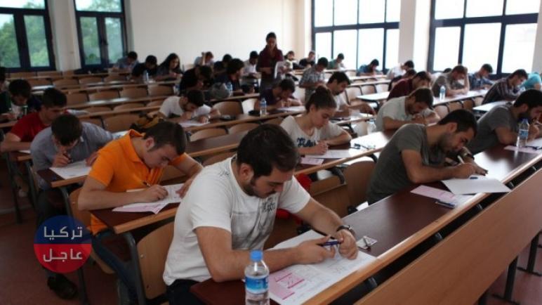 قرار مفاجئ يحطم آمال الآلاف من الطلاب السوريين في تركيا