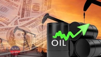 أسعار النفط تقترب من الذروة ... تعرف على التفاصيل