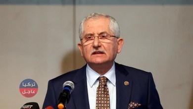 عاجل الانتخابات المحلية التركية: رئيس لجنة الانتخابات يعلن النتائج الأولية في إسطنبول