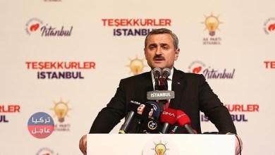 """""""العدالة والتنمية"""" يعلن فوزه بإسطنبول بفارق بسيط .. تعرف على التفاصيل"""