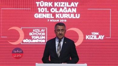 نائب أردوغان يوجه رسالة قوية للغرب والولايات المتحدة الأمريكية