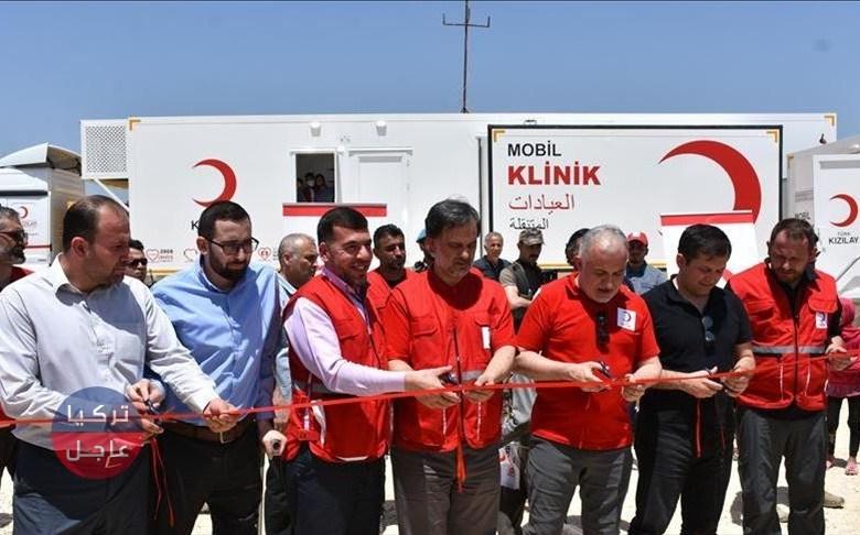 العيادات الطبية المتنقلة شمالي حلب خدمة يطلقها الهلال الأحمر التركي
