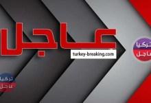 تأجيل فتح زيارات العيد اليوم .. تركيا عاجل بيان من معبر باب السلامة