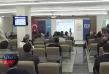 مشروع جديد يهدف إلى تعزيز العمالة السورية في 5 ولايات تركية