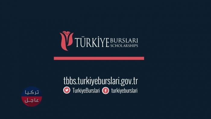 Photo of منحة مالية سبارك للطلاب الأجانب في تركيا بدأت من اليوم