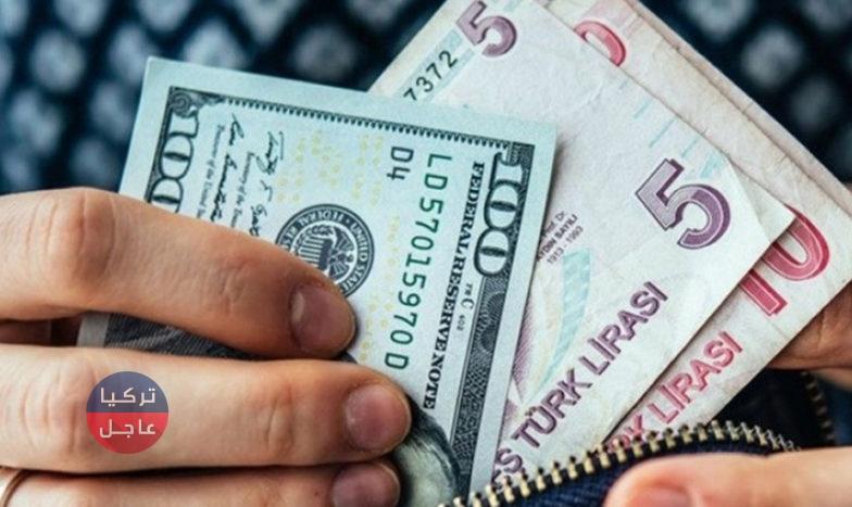 عاجل جاءت أسعار صرف العملات العربية والأجنبية مقابل الليرة التركية اليوم الأربعاء 12/6/2019م