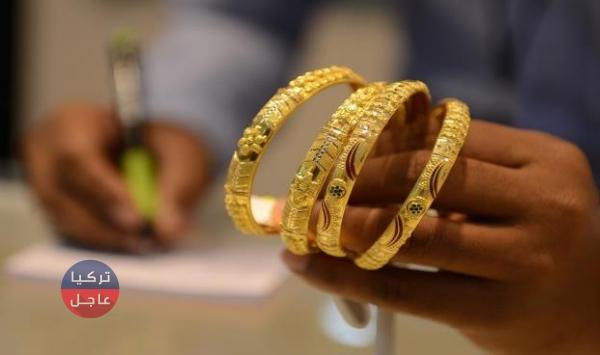 عاجل جاءت أسعار الذهب اليوم في تركيا الإثنين 24/6/2019م