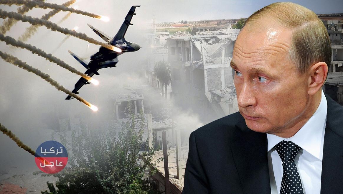 روسيا تهدد فصائل المعارضة في ريفي حماة وإدلب والنظام السوري يحشد قواته
