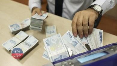 عاجل جاءت أسعار صرف العملات العربية والأجنبية مقابل الليرة التركية اليوم الأحد 9/6/2019م