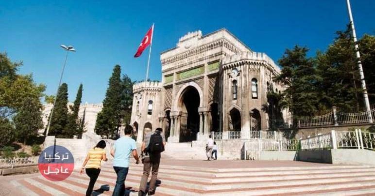 Photo of الدراسة بالجامعات التركية.. علم وثقافة ولغة (تقرير)