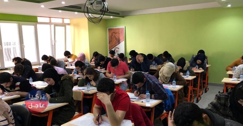Photo of المنحة التركية Türkiye bursları تفاجئ الطلاب السوريين بإجراء جديد غير متوقع