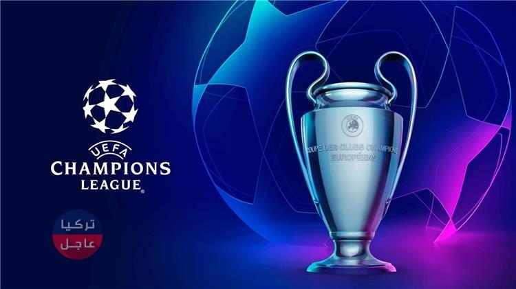 """الكشف عن شعار نهائي كأس أبطال أوروبا الذي سيقام في """"إسطنبول"""" التركية عام 2020"""