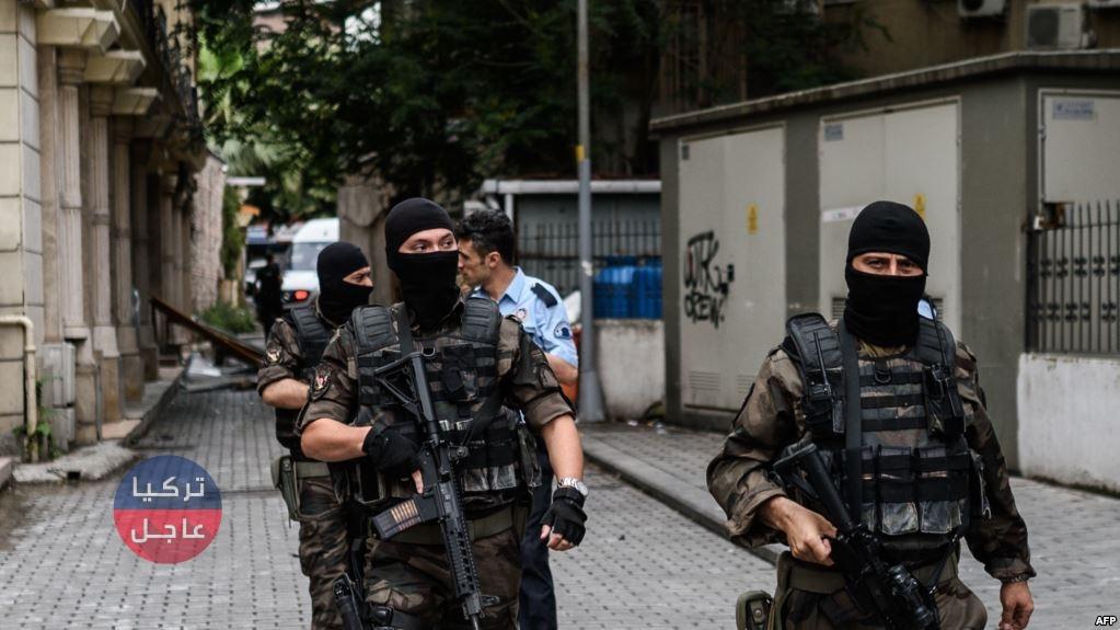 تركيا تبدأ بحملة أمنية واسعة وتعتقل المئات الذين لهم صلة بـ منظمة الـ بي كا كا الإرهابية