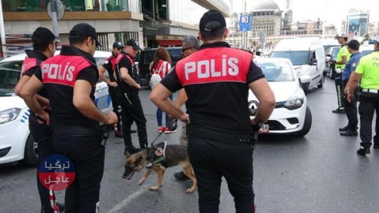 حملة أمنية واسعة لقوى الأمن التركي في إسطنبول .. ما علاقة السوريين؟!