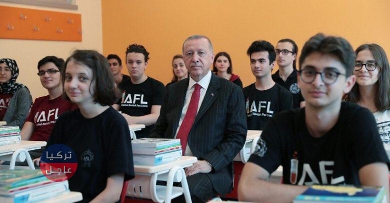 Photo of تغييرات جذرية في المدارس التركية مع بدء العام الدراسي الجديد