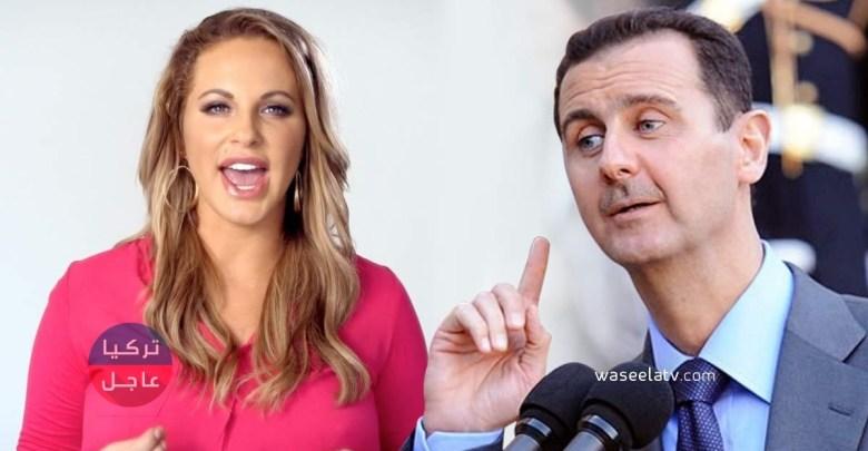 Photo of ممثلة إباحية تحب بشار الأسد وتتابع جميع خطاباته