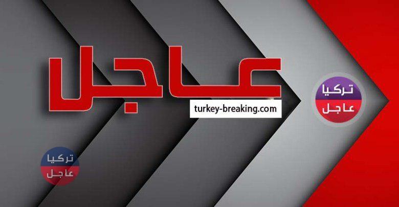 عاجل انخفاض سعر صرف الليرة السورية مع نهاية اليوم الجمعة