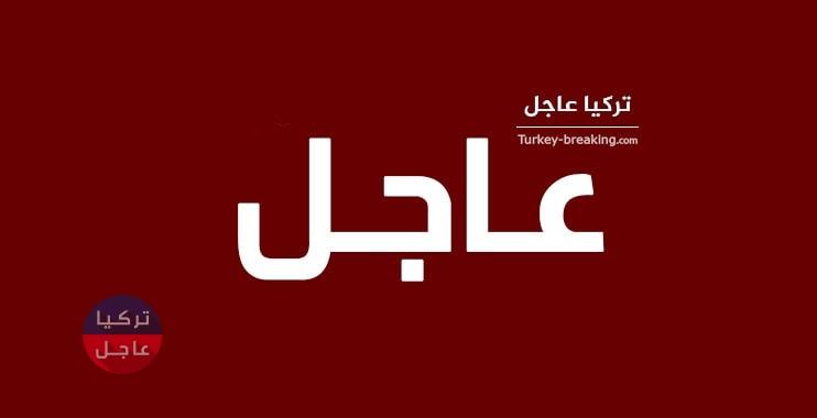 عاجل تصريحات جديدة لـ أردوغان : سنقصم ظهر الـ ي ب ك شرقي الفرات