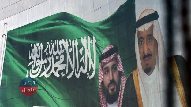 الحدث الأكبر في العالم تشهده السعودية خلال أيام قليلة