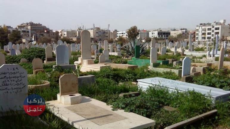 نبش قبر طفل سوري في لبنان… مقابرنا ليست للغرباء