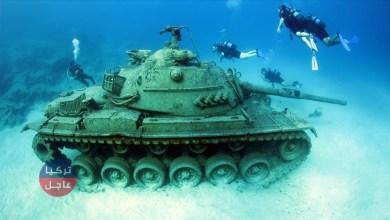 تستقطب دبابة في أعماق البحر الابيض المتوسط، عشاق الغطس وهواة استكشاف الحياة المائية، في ولاية أنطاليا جنوبي تركيا. وجرى إغراق الدبابة الخارجة عن الخدمة، قبل عامين في مياه منطقة كاش، التي تعد من أبرز مراكز الغوص في المنطقة. والدبابة المحالة إلى التقاعد بعد خدمتها في الجيش التركي، من صنع أمريكي، موديل عام 1960، ويبلغ وزنها 45 طنا. وباتت هذه المركبة العسكرية الغارقة، مأوى للعديد من الأحياء المائية. وفي حديث مع الأناضول، قال باريش شكار، المدرب في أحد مراكز الغطس بالمنطقة، إن الدبابة تلقى اهتماما كبيرا من قبل الغواصين. وأوضح أن الأسماك الصغيرة تعشش فيها، حيث تسهم هذه الدبابة في حماية العديد من الأحياء المائية. بدوره قال مرت سزر القادم من إسطنبول، إنه جاء إلى كاش لقضاء عطلة، وقام بالغوص من أجل رؤية الدبابة الغارقة. وأكد أن الغوص في المنطقة التي تضم الدبابة، يعد تجربة فريدة