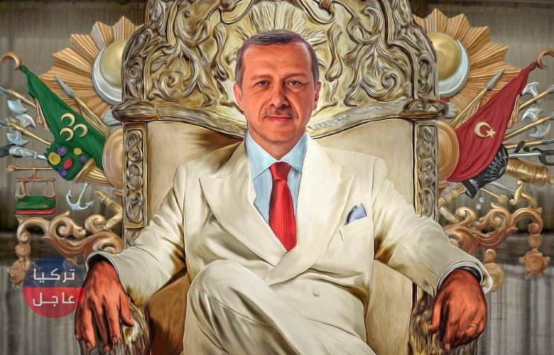 أردوغان يبني إمبراطورية عثمانية جديدة