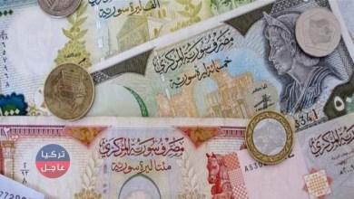 Photo of سعر صرف الليرة السورية مقابل الدولار واليورو والريال السعودي وباقي العملات اليوم الخميس