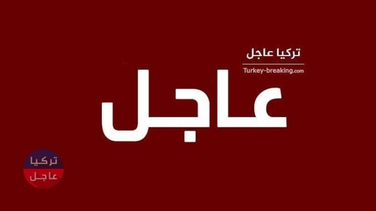 عاجل: الجيش التركي يعلن السيطرة الكاملة على مدينة رأس العين بريف الحسكة